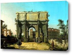 Постер Вид арки Константина с колизеем