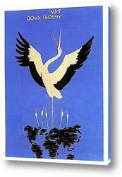Картина Do-1991-179