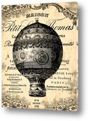 Постер Монгольфье