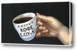 Постер Do-1917-008