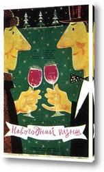 Постер Afisha-259