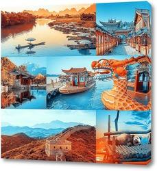 Постер Красочный Китай