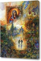 Картина Путь к храму