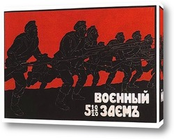 do-1917-114