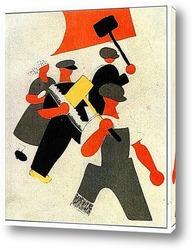 Постер Do-1921-26