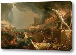 Курс империи.Уничтожение