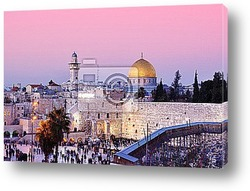 Постер Western Wall and Dome of the Rock in Jerusalem, Israel