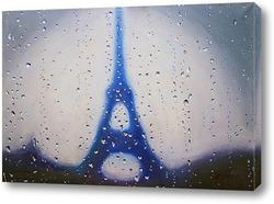 Paris. La pluie. Париж. Дождь.