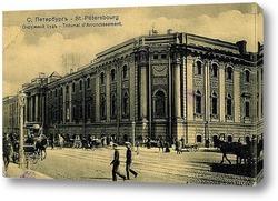 Постер Здание окружного суда