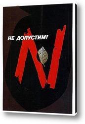 do-1985-333