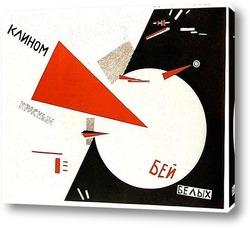 Постер Do-1921-03