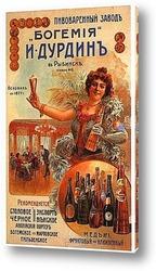 Постер Do-1917-039