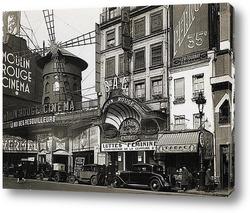 Вид всемирной Парижской выставки со стороны Сены