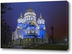 Постер Свято-Вознесенский Кафедральный Собор, Новочеркасск.