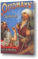 Шаболовский пивоваренный завод