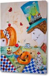 """Постер Безумное чаепитие """"Шляпник и Алиса"""""""