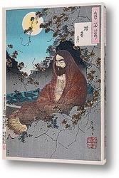 Hirasawa Kuniaki