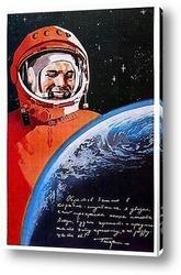 Постер Do-1985-252