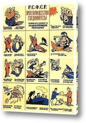 Постер Do-1921-62