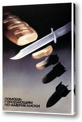 do-1985-037
