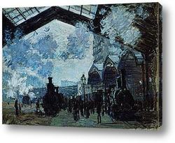 Вокзал Сен-Лазар,1877г.