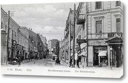 Картина Михайловская улица 1900  –  1905