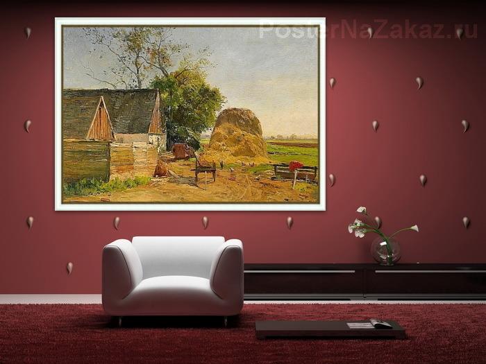 Это куплю картину деревенский пейзаж для интерьера пролена полипропилена
