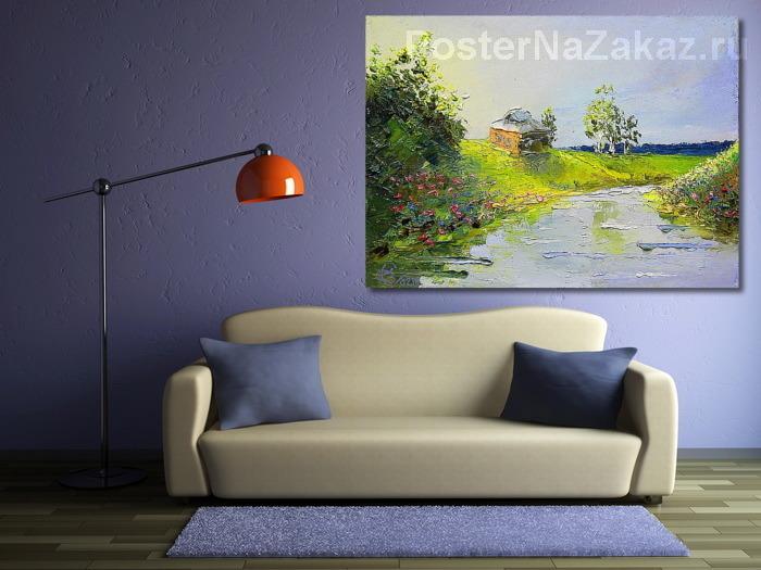 Картина солнце для интерьера