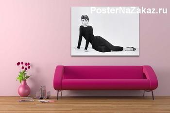 Модульная картина Одри Хепберн позирующая для рекламы фильма<Сабрина>.
