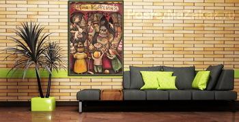 Модульная картина Феина Кофейня.