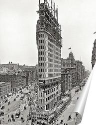 Постер Южный Мидтаун. Небоскреб Flatiron Building. 1902 г.