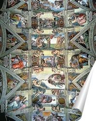 Постер Сикстинская капелла