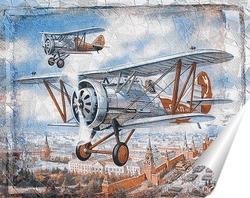 Постер Под крылом самолёта