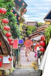 Постер Японские улочки