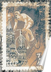 Постер Велогонка в Москве