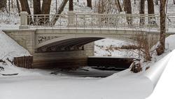 Постер Белый мост в парке.