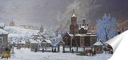 Постер Покровский храм села Ижевский завод. 1900-е гг.