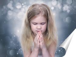 Постер С верой в чудеса
