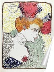 Постер Мадемуазель Марсель Лендер,с обнаженной грудью