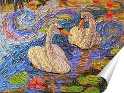 Постер Лебеди на пруду