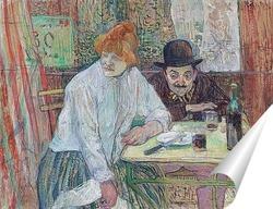 Постер В кафе Ля Ми, 1891