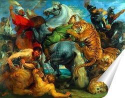 Постер Тигр, лев и леопард, 1616