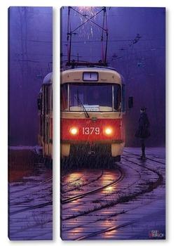 Модульная картина Последний трамвай