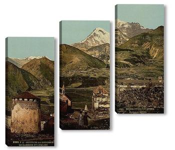 Модульная картина Казбек, Грузия. 1890-1900 гг
