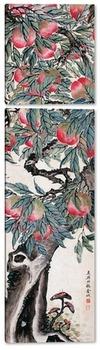 Модульная картина Картина Чэн Цзинь