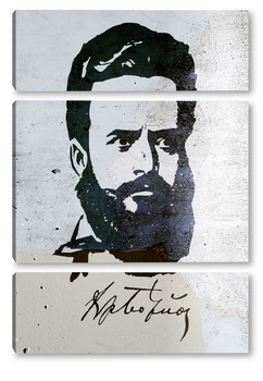 Модульная картина Христо Ботев