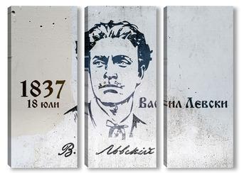Модульная картина Васил Левски