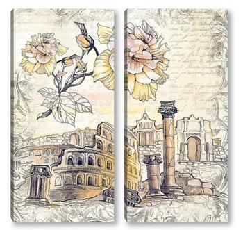 Модульная картина Руины Древнего Рима