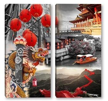 Яркий Китай