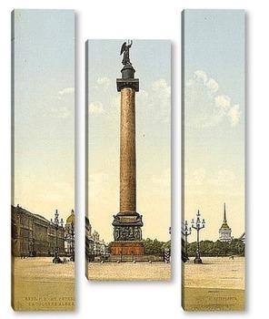 Модульная картина Колона Александра, Санкт-Петербург, Россия. 1890-1900 гг